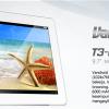 Advan Vandroid T3B , Tablet Quad Core RAM 1 GB di Bawah 2 Juta Layar 9.7 inch