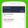 Cara Mencari Pengirim SMS dan Telfon Gelap dengan LINE whoscall