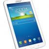 Samsung GALAXY Tab3 7.0,Tablet Samsung Murah Harga 2 Jutaan RAM 1 GB