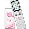 4 Ponsel Lipat atau Flip Murah Asiafone 300 Ribuan