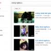 Bagaimana Cara Kirim/Upload Video Ke YouTube Dari Android ??