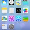 Trik Membuat Tampilan Android Seperti iPhone