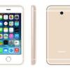 Ponsel 300 Ribuan Mirip iPhone 6 , Asiafone AF898