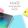 Xiaomi Mi 4i Harga dan Spesifikasi September 2015