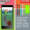 Polytron R2506 Rocket T4 ,Smartphone 1 Jutaan 5 inci RAM 1GB