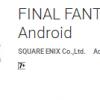 Link Download Game Terbaru 2016 Final Fantasy 9  Android Disini