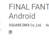 Link Download Game Terbaru 2016 Final Fantasy 9  Android Disini