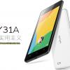 Vivo Y31A ,Harga dan Spesifikasi Maret 2016 di Cina
