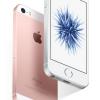 iPhone SE Harga dan Spesifikasi Maret 2016