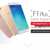 Harga OPPO F1 Plus di Indonesia April 2016
