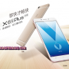Vivo X6S Plus,Ponsel Android Kelas Premium Terbaru 5,7 inch Kamera 16 MP RAM 4 GB