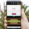 LG V20,Hp Android Teknologi Canggih Terbaru 2016