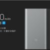 Powerbank Xiaomi Terbaru 2016 Kapasitas 10000mAh Harga 150 Ribuan