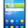 Huawei Y6 II ,Hp Android di Bawah 2 Juta 5,5inch RAM 2GB Kamera 13MP