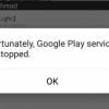 Google Play services has stopped di Android ,Ini Cara Mengatasinya