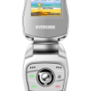 Evercoss F12 ,HP Flip Terbaru 2014 Harga 200 Ribuan Berbentuk Unik