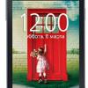 LG L40 D170 Dual,Ponsel Android KitKat Harga 1 Jutaan Terbaru 2014