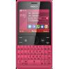 Nokia Asha 210 ,HP Dual GSM Harga 700 Ribuan Plus Tombol Sosial Media