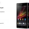 Sony Xperia C,Android Sony Harga di Bawah 3 Juta Kamera 8 MP Layar 5 inci