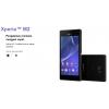 Sony Xperia M2,Smarfhone Terbaru 2014 Harga 3 Jutaan Quad Core Kamera 8 MP