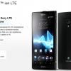 Sony Xperia ion LT28i,Smartfhone Sony Kamera 12 MP RAM 1 GB Prosesor Dual Core