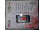 Android KitKat Murah 2014 : LG L70  4.5 inci Kamera 5 MP CPU Dual Core