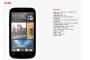 Polytron R3450 , Android Di Bawah 1 Juta Kamera Bagus CPU Dual Core