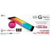 LG G Pad 8.0 LTE Harga Dan Spesifikasi