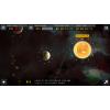 Interstellar , Game Android Petualangan Luar Angkasa
