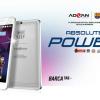 Advan Barca Tab 7 , Tablet Advan Octa Core  RAM 1 GB Harga di Bawah 2 Juta