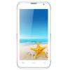 Advan Star Fit S45C,Ponsel Android 4,5 inci Murah Terbaru