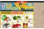 My Super Indo,Aplikasi Info Promo Supermarket Terbaru