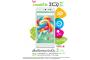 i-mobile IQ II, Ponsel Android One Terbaru Hadir di Thailand