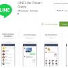 LINE Lite , Aplikasi Sosial Media Ringan dan Ukuran Kecil
