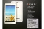 Tablet 800 Ribuan RAM 1GB Quad Core , Advan T1R