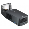 LG MiniBeam PF1000U,Proyektor Terbaru LG 2015