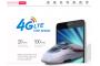Elephone P3000S,Smartphone Harga Terjangkau Berfitur Fingerprint