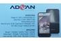Advan S4P ,Ponsel android 4 inci Murah Terbaru