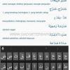 Kamus Arab Indonesia ,Aplikasi Belajar Arti Bahasa Indonesia Ke Bahasa Arap