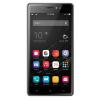 Harga Polytron Zap 6 Posh Note 4G551 ,HP Android Terbaru 2016