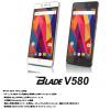 ZTE Blade V580,HP Android 4G Lte  RAM 2GB Berfitur Fingerprint 5,5 inch