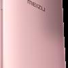 Meizu M3E,Hp Android Terbaru 2016 5,5 inch Ram 3GB Harga Terjangkau