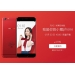 Oppo R9S,Hp Android Kamera 16 MP 5,5inch RAM 4GB