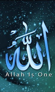 Aplikasi Wallpaper Islam