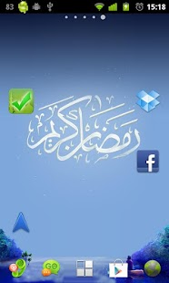 Ramadhan Live wallpaper