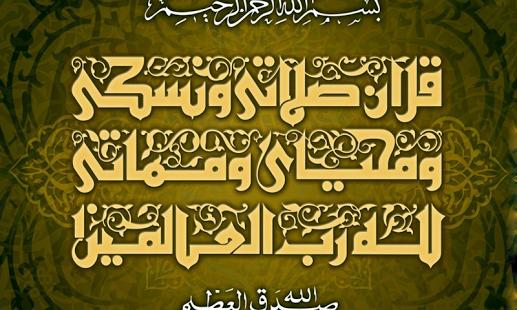 Wallpaper Islam Terbaik