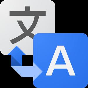 Google Translate Cridit imege play.google.com