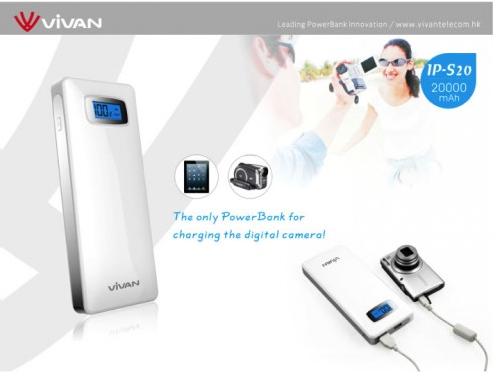 Powerbank Vivan Cridit imege vivanpowerbank.com