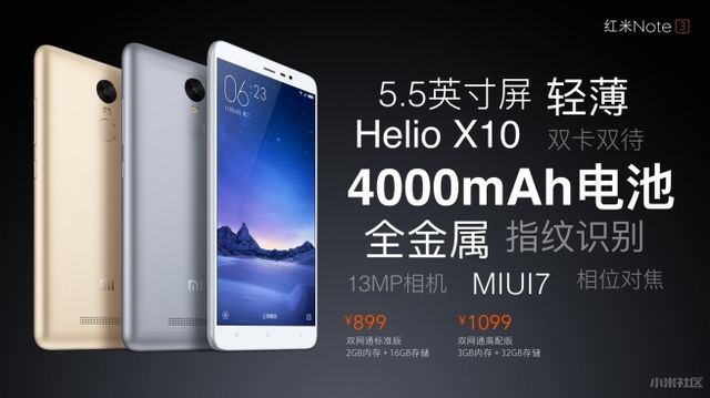 Xiaomi Redmi Note 3 batrei