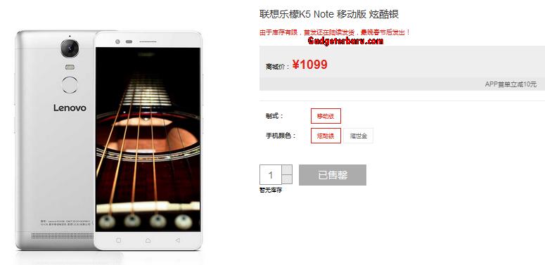 Lenovo K5 Note harga